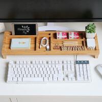 电脑显示器增高架子 办公室用品桌面收纳盒键盘整理置物架