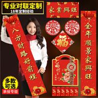 2019新年春节装饰用品中国结鱼挂件节日挂饰过年猪年客厅年年有余