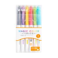 单头热可擦水彩笔6/12色套装幼儿园画笔晨光儿童涂鸦笔彩色笔 27202 6色