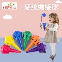 儿童抛接球幼儿园户外亲子体育运动趣味软玩具感统训练器材接球器