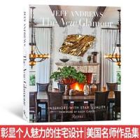 THE NEW GLAMOUR彰显个人魅力的家居空间设计 美国名师JEFF ANDREWS作品集 别