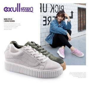Exull依思Q新款反绒皮系带休闲松糕鞋单鞋女厚底小白鞋