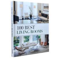 100 BEST LIVING ROOMS 100个最好的客厅设计 室内设计 个性客厅 大视图 居住空间装饰装修设计书籍 英文原版