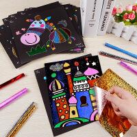 儿童手工制作材料包3-6岁幼儿园diy宝宝益智斑彩创意粘纸魔幻贴画