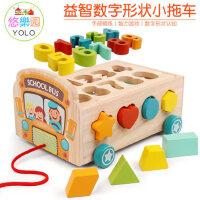 儿童积木玩具形状配对婴宝宝早教益智力拼装1多功能动脑玩具2-3岁