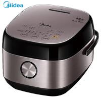 Midea/美的 MB-HS4075电饭煲4L IH加热家用多功能智能预约家用锅