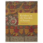 Krishna in the Garden of Assam阿萨姆邦的克利须那神 图案艺术书
