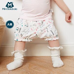 【尾品汇】迷你巴拉巴拉女童短裤2018夏装新款婴幼儿女宝宝裤子儿童时尚裤子