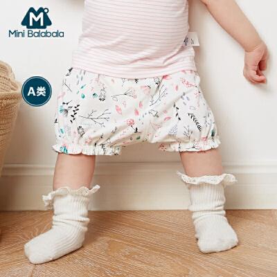 【超级品类日-每满99减50】迷你巴拉巴拉女童短裤2018夏装新款婴幼儿女宝宝裤子儿童时尚裤子
