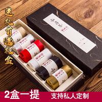 牛皮纸茶叶包装盒空礼盒大红袍红茶茶包装岩茶二两装纸盒