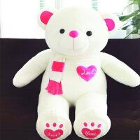 维莱 泰迪熊猫公仔抱抱熊女生布娃娃玩偶毛绒玩具送女友生日情人节礼物