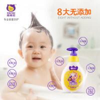 棒棒猪婴儿沐浴露二合一新生儿宝宝专用儿童洗发水无硅油牛奶胡萝卜