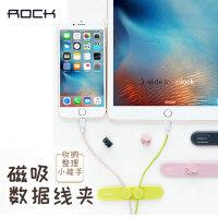 ROCK桌面�Q吸线夹 数据线收纳器 苹果iPhone7 6s、iPad Air iPad mini4三星小米华为安卓通用线材整理 充电线收纳器办公集线器固线夹