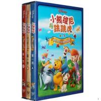原装正版 小熊维尼与跳跳虎季(合集)(6DVD)儿童动画片 少儿卡通片 视频