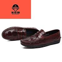 米乐猴 潮牌鳄鱼纹豆豆鞋男套脚鞋子英伦商务正装休闲鞋尖头韩版皮鞋