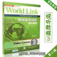 正版 World Link 环球英语教程视听教程3三 学生用书 (第2版)附DVD-ROM光盘 上海外语教育出版社97
