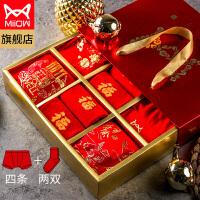 6件礼盒装猫人莫代尔红结婚本命年*男平角内裤袜子青年纯棉裆