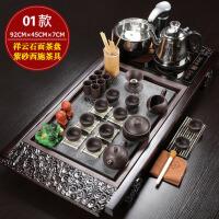 紫砂陶瓷冰裂喝茶茶具茶盘四合一家用茶具套装整套
