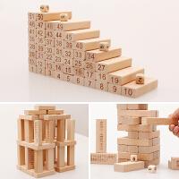 大号叠叠乐彩色叠叠高层层叠抽积木儿童玩具桌游