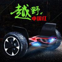 创意新款炫酷拉风平衡车平行车代步机儿童智能平衡车双轮两轮越野电动代步车一家三口 36V