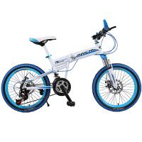学生自行车20寸24寸儿童山地车21速越野双碟刹单车男女 白蓝20寸悍马 可折叠