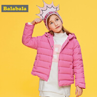 巴拉巴拉童装女童羽绒服儿童秋冬中大童短款连帽保暖外套