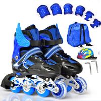轮滑鞋儿童可调节儿童溜冰鞋男女直排轮滑鞋滑旱冰鞋全套装
