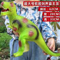 霸王龙仿真动物套装大号男孩儿童软塑胶恐龙玩具模型