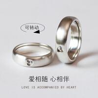 ?《七夕情人节礼物》原创925纯银情侣戒指 简约男女对戒 定制刻字