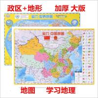 磁力中国地图拼图中学生磁性地理政区世界地图磁力拼图儿童益智玩具 磁立方北斗出品