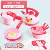 儿童玩具女孩过家家厨房做饭煮宝宝厨具2-3-5-6岁生日礼物洗碗机