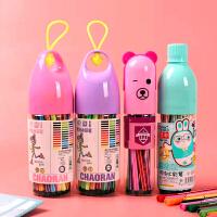 水彩笔12色套装儿童可水洗批��毕业礼品绘画幼儿园彩色笔儿童文具