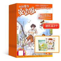 中国少年英语报双语故事会 教学辅导图书2019年10月起订全年订阅 英语杂志 小学英语阅读 小学英语教材 学习辅导 杂志订阅  杂志铺