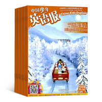 中国少年英语报双语故事会 教学辅导图书2018年9月起订全年订阅 英语杂志 小学英语阅读 小学英语教材 学习辅导 杂志订阅  杂志铺