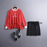 FSK#24秋冬季新款圆领不规则上衣+后拉链半身裙套装