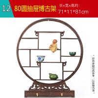 鸡翅木小博古架古董紫砂茶壶架子红木中式多宝阁置物架实木展示架 1米以下