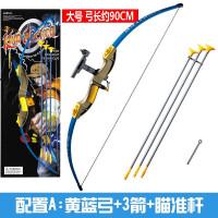 玩具弓箭青少年3-6-12岁亲子体育运动儿童射箭安全吸盘