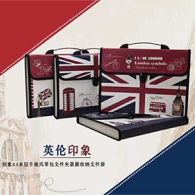 风琴包手提文件夹票据袋收纳公文包资料包