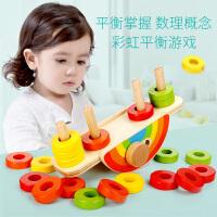 儿童平衡木制积木智力教具宝宝1-2周岁3早教游戏6男孩实验玩具