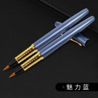 书法绘画便携小楷笔软头抄经笔签名笔软笔钢笔式毛笔新毛笔秀丽笔可加墨狼毫