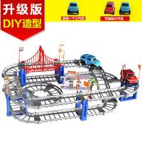 【直降3折起】儿童百变托马斯轨道车拼装电动极速轨道益智玩具创意diy玩具