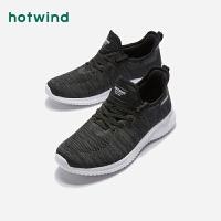 热风2019新潮流时尚男士系带休闲鞋透气中跟单鞋H12M9107