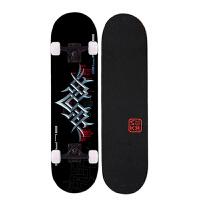 双翘滑板成人女生刷街四轮滑板 青少年成人滑板车初学者公路滑板