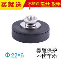 D22强力磁铁防刮伤吸铁石圆形磁铁汽车装饰强磁铁磁石包胶磁钢