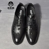 米乐猴 潮牌男士皮鞋英伦尖头商务休闲男鞋工作鞋系带潮流单鞋低帮鞋发型师鞋男鞋