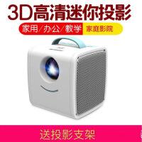 【新款上市】微型投影仪 便携家用家庭影院1080P高清投影机户外手机WiFi投影机