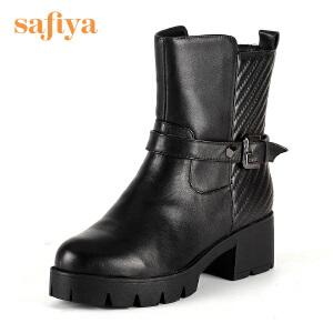 【星期六集团大牌日】索菲娅(Safiya) 牛皮革马蹄跟圆头休闲短靴SF54117603