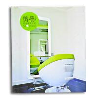 剪影 时尚理发沙龙 理发店设计 商业空间装修装潢作品案例书籍
