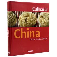 CULINARIA CHINA研究 中国传统烹饪文化 食物食材美食 面条文化书籍