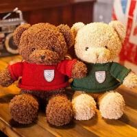 女生日礼物送女友小熊公仔毛绒玩具熊抱抱熊布娃娃